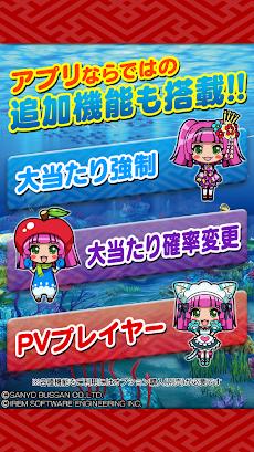 Pスーパー海物語 IN JAPAN2のおすすめ画像4