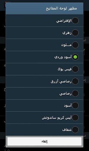 Decoration Text Keyboard  Screenshots 8