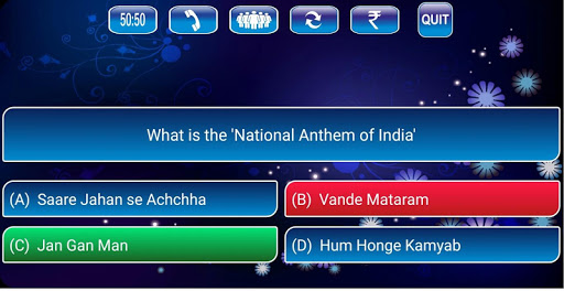New KBC Quiz in Hindi & English 7.2 Screenshots 1