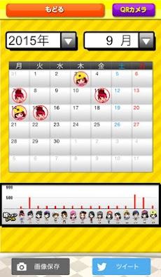 【ぱちログ】ぱちスロAKB48 バラの儀式 サプライズ劇場のおすすめ画像4