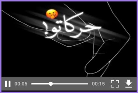 برنامج تصاميم فيديوهات ـ تصميم شاشه سوداء 3
