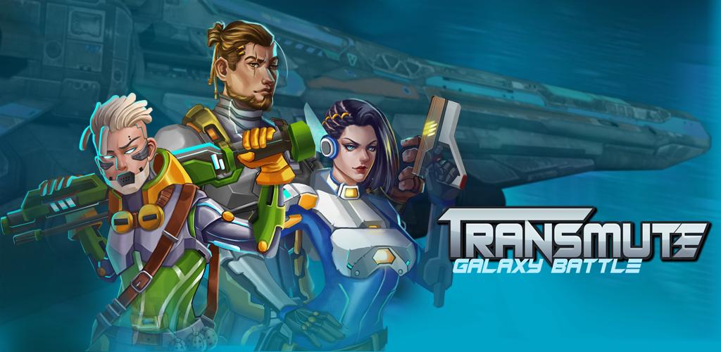 Transmute: Galaxy Battle  poster 13