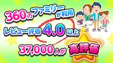 知育アプリ無料 ごっこランド 子供ゲーム・幼児向けゲーム 無料のおすすめ画像4