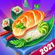 Cooking Love: キッチンゲーム, 速いレストラン, 女の子のための料理ゲーム - Androidアプリ