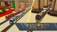 鉄道駅クラフト:列車シミュレータ2019のおすすめ画像2