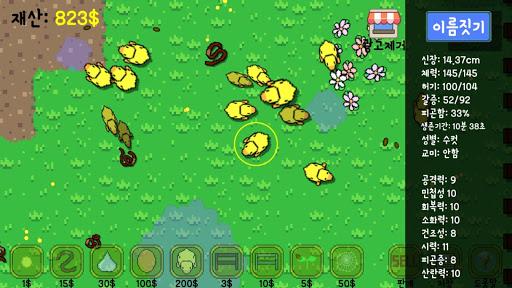 Chicken Craft apkpoly screenshots 7