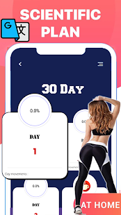 Buttocks and Legs In 30 Days Workout - big butt