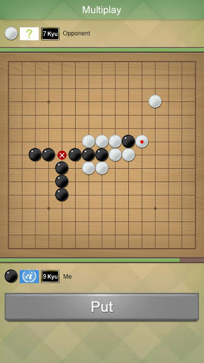 Renju Rules Gomoku screenshots 2