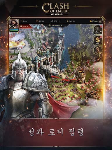 통치와 문명:에픽 전략 전쟁 게임