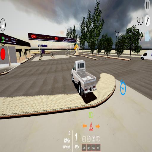 STR 1.0.09 Screenshots 1