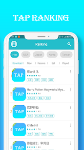Tap Tap Apk For Tap Games Download Clue IOS & ANDROID 3