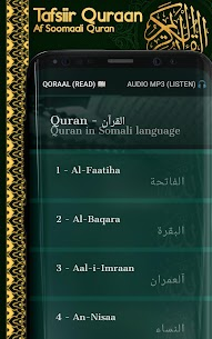 Tafsiir Quraan MP3 Af For Pc (Download On Computer & Laptop) 2