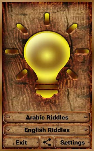 Complex Riddles 4.9 screenshots 9