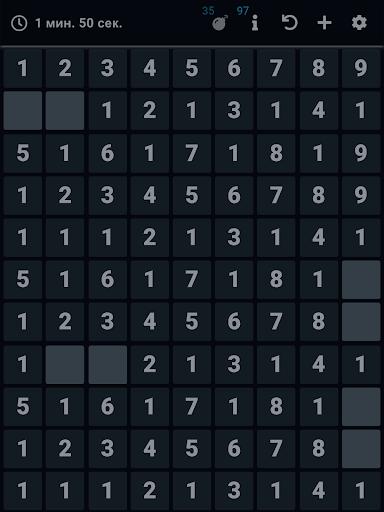 19 numbers. Math puzzle 1.0.6 screenshots 9