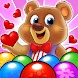 Bubble Friends Bubble Shooter Pop - Androidアプリ