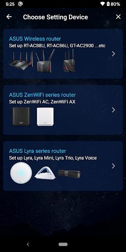 ASUS Router 1.0.0.5.76 screenshots 2