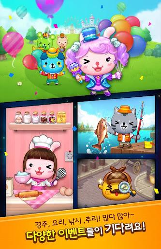 uc560ub2c8ud3213 screenshots 7