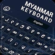 Myanmar Keyboard : Myanmar Typing Keyboard