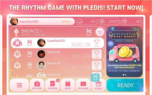 SuperStar PLEDIS Screenshot