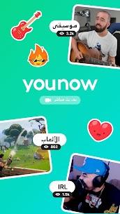 برنامج YouNow البث الحي والدردشة وبرامج البث 1