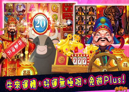 Rich City Games-Slots , Leisure, Casino, Las Vagas apkslow screenshots 10