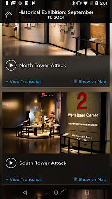 9/11 博物館オーディオガイドのおすすめ画像5