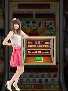 777 Slot Mario 1.13 Screenshots 12