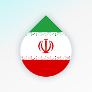 Drops:Learn Persian language vocabulary & spelling