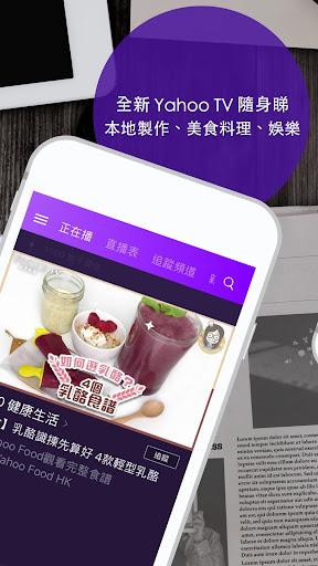Yahoo u65b0u805e - u9999u6e2fu5373u6642u7126u9ede 3.47.0 Screenshots 10