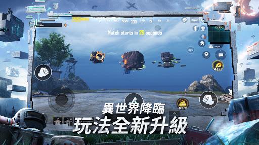 Code Triche PUBG MOBILE:絕地求生M (Astuce) APK MOD screenshots 2
