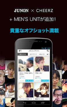 次世代スター応援アプリ-CHEERZ for JUNON-のおすすめ画像1
