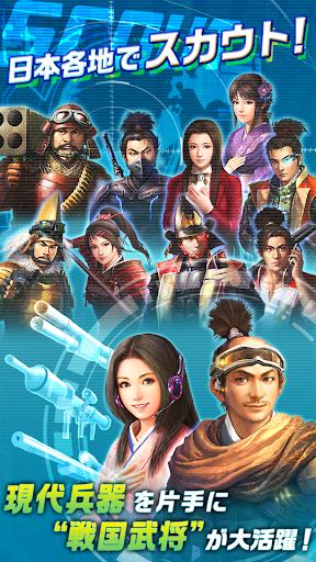 信長の野望 20XX screenshots 3