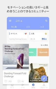 毎日ヨガ (Daily Yoga) - Yoga Fitness Appのおすすめ画像5
