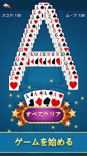 Spider Solitaire - Lucky Card Game, Fun & Free