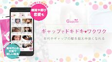 Gappie(ギャッピー)のおすすめ画像2