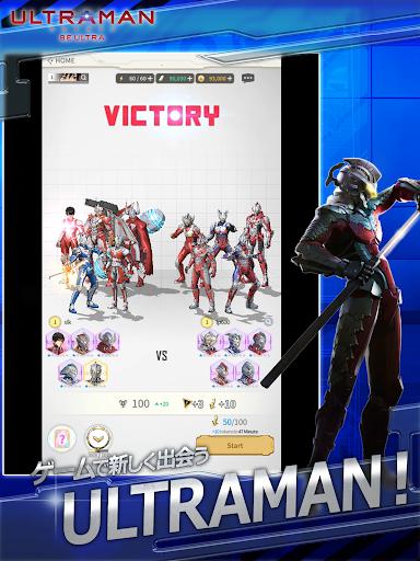 ULTRAMANuff1aBE ULTRA android2mod screenshots 8