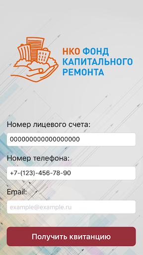 u0424u041au042061 u043eu043du043bu0430u0439u043d 1.5 Screenshots 3