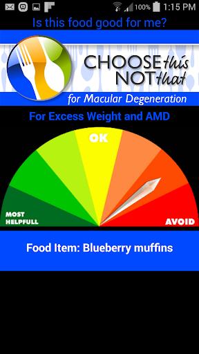 Macular Degeneration (AMD)  screenshots 7