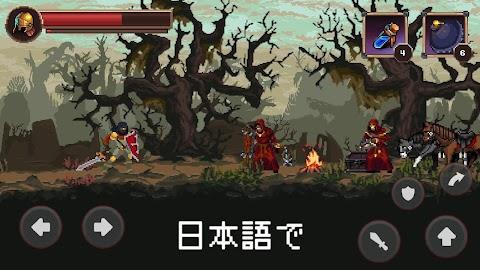 モータル行進:ナイトの剣 (Mortal Crusade: Sword of Knight)のおすすめ画像1