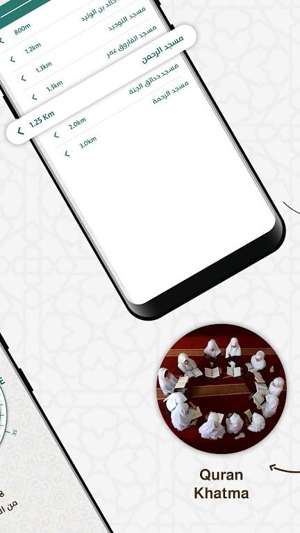 Prayer Now | Azan Prayer Time & Muslim Azkar  poster 3