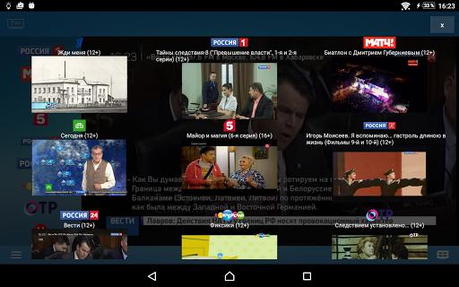 TV+ u043eu043du043bu0430u0439u043d HD u0422u0412 1.1.14.3 Screenshots 9