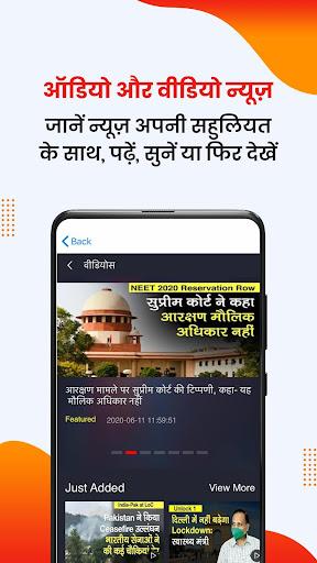Hindi News app Dainik Jagran, Latest news Hindi 3.9.3 Screenshots 6