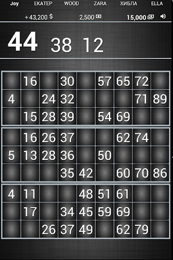 Bingo Live Black Edition Money Game Lotto online $ 1.1.4.2.4 Screenshots 20