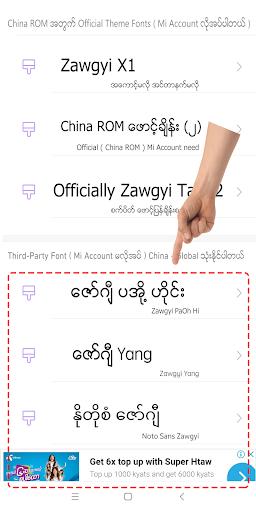 TTA Mi Myanmar Font Lite  screenshots 3