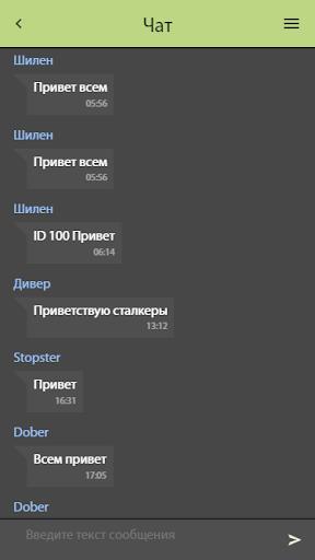 u0422u0435u043bu0435u043fu043eu0440u0442. u0418u0433u0440u044b 1.0.9 Screenshots 2