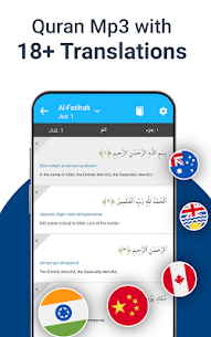 Qibla Connect® Find Direction- Prayer, Azan, Quran 10
