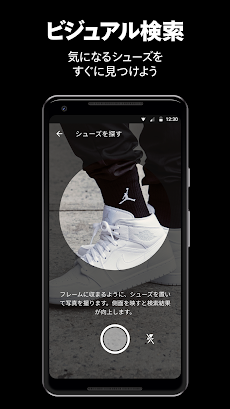 Nikeのおすすめ画像5