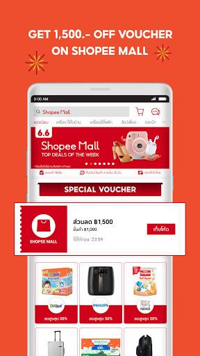 Shopee 6.6 Brands Celebration  Screenshots 5