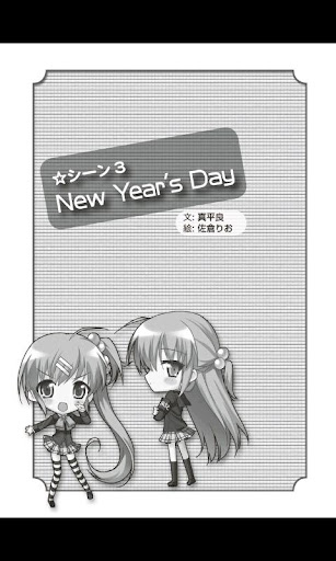New Year's Day For PC Windows (7, 8, 10, 10X) & Mac Computer Image Number- 6