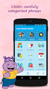 Learn Marathi Quickly Free Screenshot
